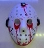 MASK HOCKEY BLOODY
