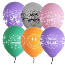 LATEX PRINTED BALLOONS